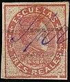 1871 3R Escuelas plume YvFP8 MiSt8II.jpg