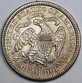 1877-CC Seated Liberty quarter reverse.jpg