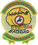 187th Airlift Squadron Operation - OIF - 2004 - Emblem.png