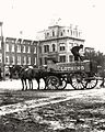 1880 - Center Square Looking Southeast - Allentown PA.jpg