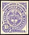 1884 10c EU de Colombia Santander unused Mi3.jpg