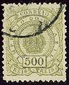 1887 500R Brazil Yv65 Mi64.jpg