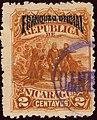 1892 2c Nicaragua Franqueo Oficial Corinto YvS22 MiD22.jpg