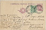 1923-03-04-Antonio-Mosca-Borgo-Valsugana-Nardi-a.jpg