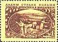 1951 CPA 1620.jpg