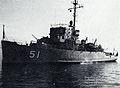 1955년 중형경비함 인수 (7438441160).jpg