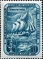 1958 CPA 2179.jpg