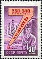 1959 CPA 2346.jpg