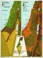 1975 Israel (30848924286).jpg