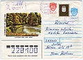 1991 Latvian Mix Franked Cover.jpg