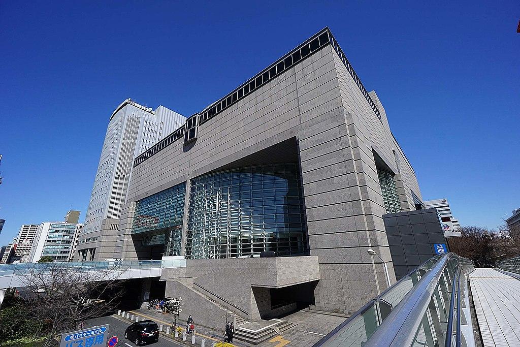 Aichi Ken Nagoya Shi Meito Ku Himewaka Cho   Ktc Building F Japan