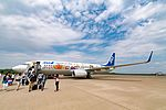 1st flight of the Tohoku Flower Jet DSC06257 (27002677855).jpg