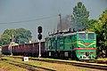 2ТЭ10Л-2080, Молдова, станция Бэлць-Слобозия (Trainpix 69760).jpg