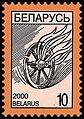 2000. Stamp of Belarus 0356.jpg