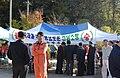 2004년 10월 22일 충청남도 천안시 중앙소방학교 제17회 전국 소방기술 경연대회 DSC 0190.JPG
