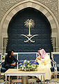 2006 10 02 sauda arab 600al-Faisal-Rice.jpg
