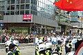 2008 Hong Kong torch relay, Austin Road.jpg
