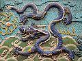 20090528 Beijing Nine Dragon Wall 7989.jpg