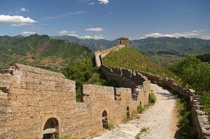 Simatai - A stretch of the Great Wall at Simatai