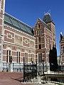 20130420 Amsterdam 05 Rijksmuseum.JPG