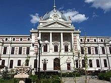 WikiZero - Bucharest