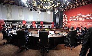 APEC Peru 2016 - APEC Economic Leader's Meeting on November 20, 2016.