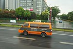 201706 Kerryeas Van in Shanghai.jpg