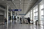 201712 Maglev-Terminal Corridor.jpg
