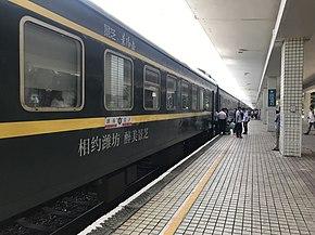 K1073/1074次列车