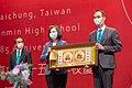 2021. 04.27 總統出席「新民高中85周年校慶慶祝大會」 (51140866277).jpg