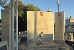 28th Paratroopers Battalion Monument (Jerusalem)7564.JPG