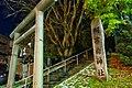 2 Chome Akanchō Akankoonsen, Kushiro-shi, Hokkaidō 085-0467, Japan - panoramio.jpg