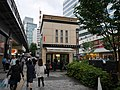 2 Chome Yūrakuchō, Chiyoda-ku, Tōkyō-to 100-0006, Japan - panoramio (10).jpg