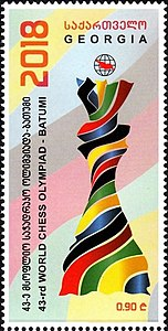 43rd Chess Olympiad 2018 stamp of Georgia.jpg