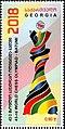 43rd Chess Olympiad 2018 stamp of Georgia.jpg