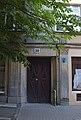 46-101-0167 Lviv DSC 1532.jpg