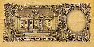 500 pesos Moneda Nacional 1964 B young.jpg