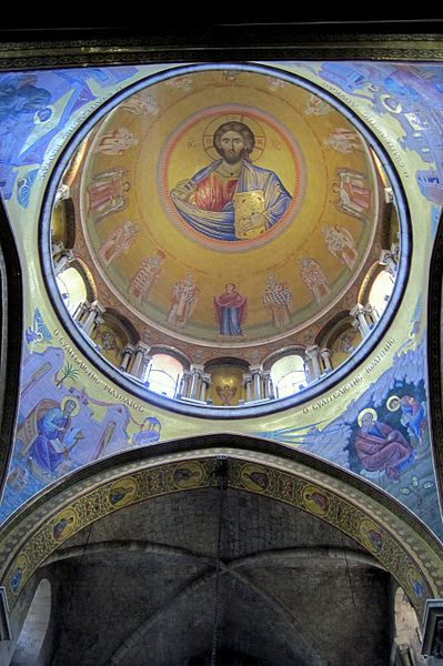 File:516.Christ Pantocrator.Dome.Church of the Holy Sepulchre.Jerusalem.jpg