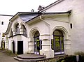 586. Псков. Вторые палаты Меншиковых (дом Яковлева).jpg