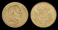 5 Venezolano Coin