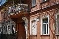 65-101-0050 Суворова 8 Херсон.jpg