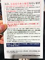 67th NHK Kohaku Uta Gassen (36545158172).jpg