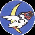 6th Bombardment Squadron - Emblem.png