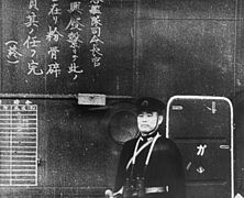 80-G-182248 Japanese Commanding Officer.jpg