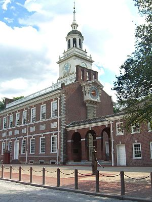 Lafayette Welcoming Parade of 1824 (Philadelphia) - The parade ended at Independence Hall, pictured here in 2006.
