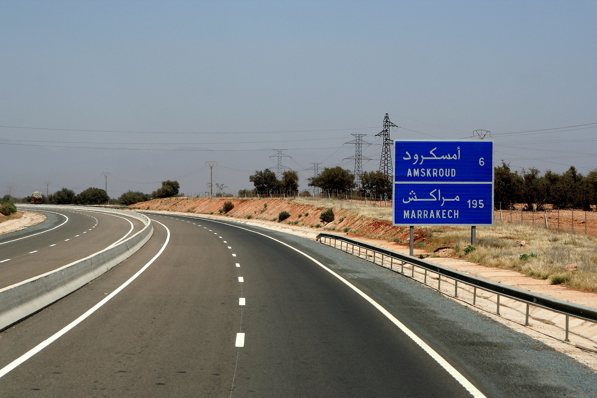 autoroute marocaine a7 wikip dia. Black Bedroom Furniture Sets. Home Design Ideas