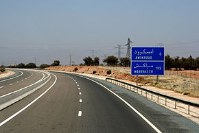 A7 motorway in Morocco.JPG