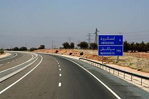 Casablanca–Agadir expressway - A3 motorway, Agadir-Marrakesh