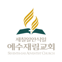 ADVENTIST LOGO.png