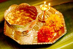 A Happy Ugadi puja tray Telugu Hindu New Year Vaisakhi.jpg
